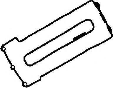 клапанная крышка bmw m60